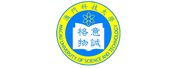 澳门科技大学(Macau University of Science and Technology)