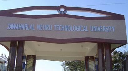 尼赫鲁科技大学