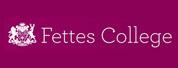 费蒂斯中学|Fettes College