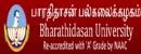 巴拉迪大学|Bharathidasan University