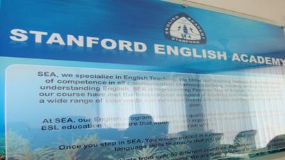 斯坦福英语实训学院