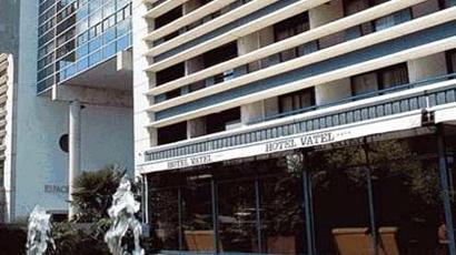法国瓦岱勒国际酒店与旅游管理商学院