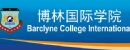 �¼��²��ֹ��ѧԺ|Barclyne College International