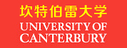 坎特伯雷大学|The University of Canterbury