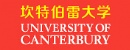 坎特伯雷大�W|The University of Canterbury