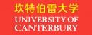 ���ز��״�ѧ|The University of Canterbury