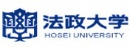 日本法政大学(HOSEI UNIVERSITY)