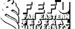 远东联邦大学|Far Eastern Federal University