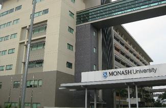 莫纳什大学马来西亚校区