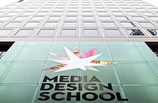 奥克兰媒体设计学院风光