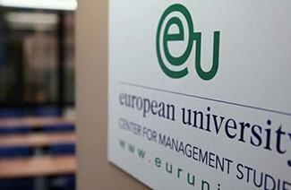 欧洲大学风光