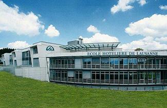 洛桑酒店管理学院
