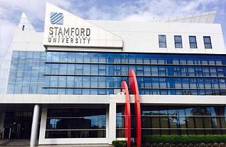 斯坦佛国际大学风光