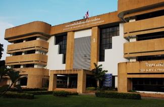 宋卡王子大学