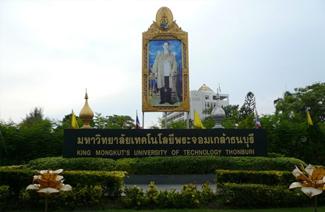 泰国国王科技大学风光