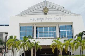 泰国东方大学风光