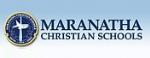 马若那色基督教中学|Maranatha Christian Academy