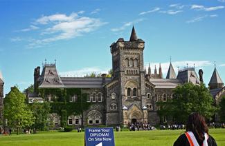 卡普顿大学