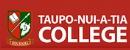 陶波中学|Taupo-nui-a-Tia College