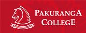 帕库兰加中学
