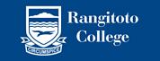 远极中学(Rangitoto College)