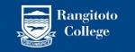 远极中学 Rangitoto College