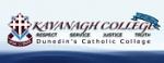 卡瓦纳吉中学|Kavanagh College