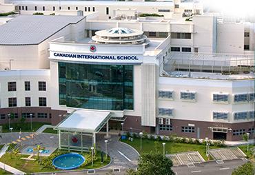 加拿大国际学校