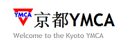京都YMCA国际福祉专门学校(Kyoto YMCA)