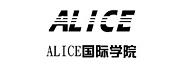 ALICE国际学院