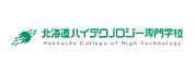 北海道高新科技专门学院