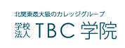 国际情报经济专门学校日本语本科
