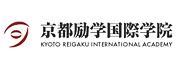 京都励学国际学院(Kyoto Reigaku International Academy)