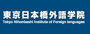 东京日本桥外语学院