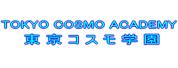 东京COSMO学园(tokyo cosmo academy)