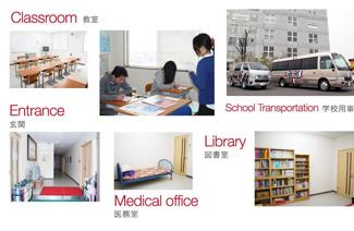 LIS国际学校