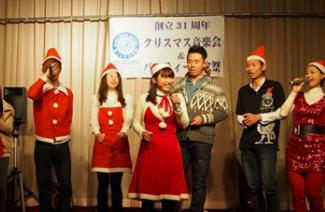 圣玛丽日本语学校