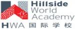 新加坡HWA国际学校|HILLSIDE WORLD ACADEMY