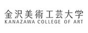 金泽美术工艺大学|Kanazawa College of Art