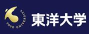 东洋大学(TOYO University)