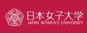 日本女子大学|Japan Women's University