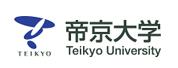 帝京大学|TEIKYO UNIVERSITY