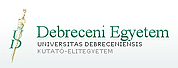德布勒森大学|University of Debrecen