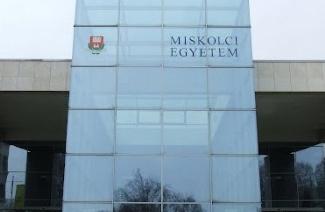 米什科尔茨大学