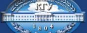 喀山联邦大学|KAZAN (VOLGA REGION) FEDERAL UNIVERSITY