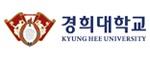 庆熙大学|Kyung Hee University