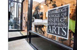剑桥艺术学院